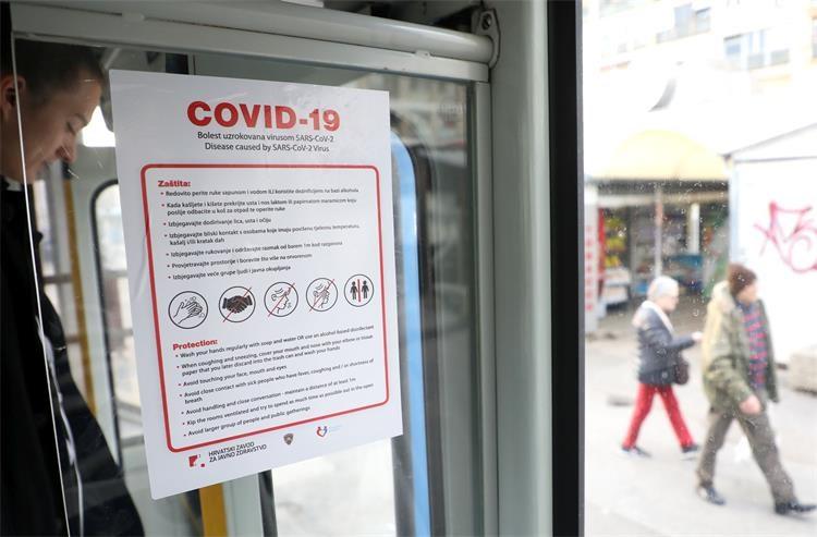 Coronavirus protection measures